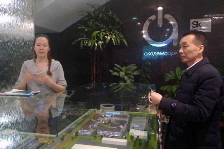 Новосибирские компании могут стать резидентами медтехнопарка в Китае