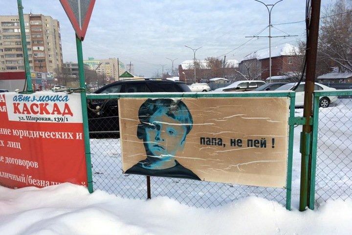 Бутылка французского среди полторашек: как живет новосибирская улица, где прописан Депардье