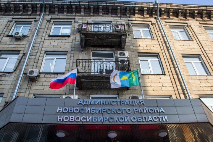 Депутаты Новосибирского района утвердили расчет дотаций сельсоветам
