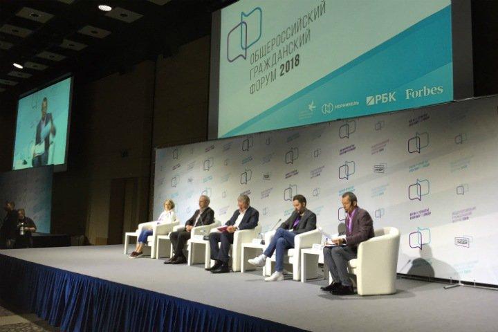 Тайга.инфо принимает участие в Общероссийском гражданском форуме