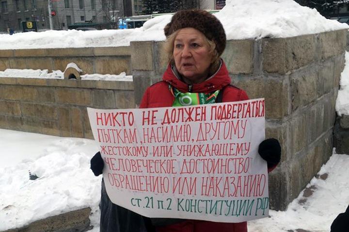 Один человек вышел поддержать Конституцию в Новосибирске