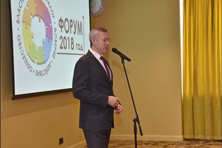 Выборы и бюджет: некоторые итоги года для Травникова