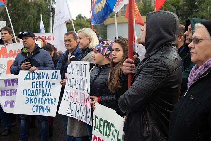 Забайкальские профсоюзы просят пересмотреть пенсионную реформу для жителей Дальнего Востока