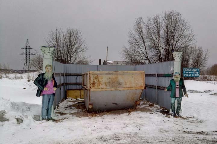 МУП помог «Экологии-Новосибирск» вывезти мусор на новогодних каникулах
