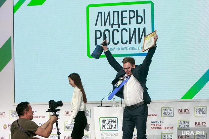 «Лидеры России» из СФО соберутся в Новосибирске