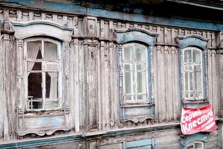 Проданный вместе с жильцами дом в Новосибирске опять сменил владельца