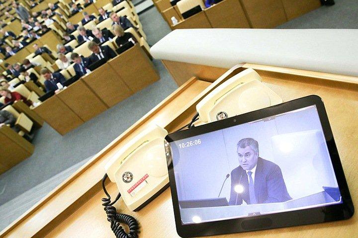 Госдума одобрила наказание за «неуважение» к власти и приравнивание фейков к экстремизму