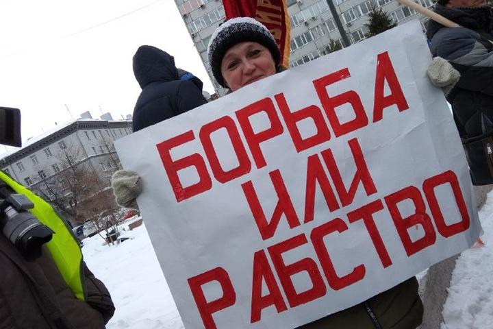 «Наш бронепоезд в желтом жилете»: 30 новосибирцев митинговали против деятельности правительства
