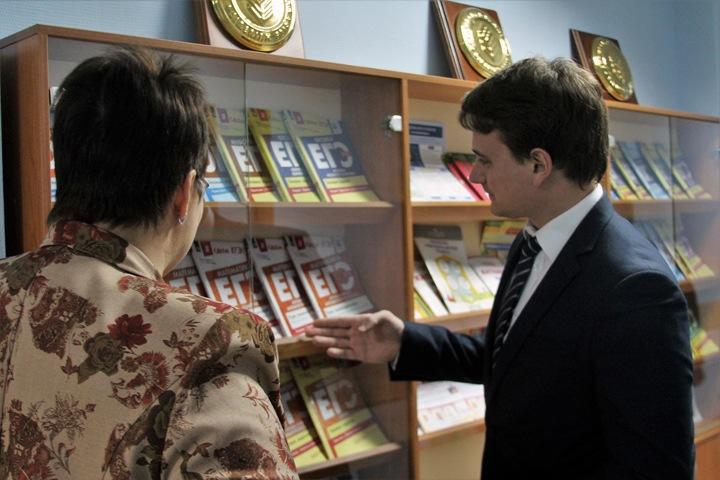 «Я сдам ЕГЭ»: «Просвещение. Сибирь» запустило учебно-методический проект по математике в помощь учителям и школьникам