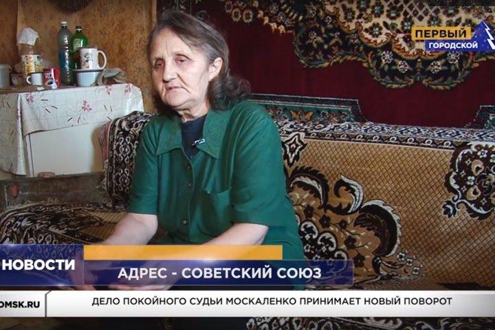 Омские чиновники выселяют «гражданку СССР» из общежития