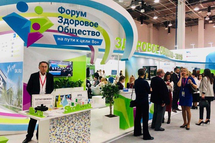 Глава Новосибирской аптечной сети рассказал о цифровизации здравоохранения