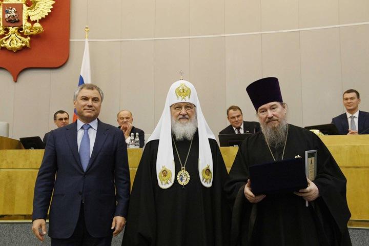 Свидетеля обвинения по делу «Тангейзера» наградили в Госдуме «за нравственный подвиг»