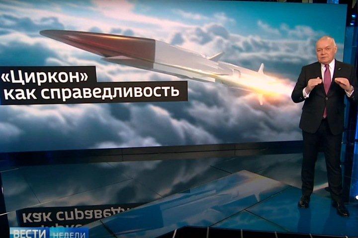 Компенсации за цифровое ТВ обойдутся новосибирскому бюджету в 57 млн