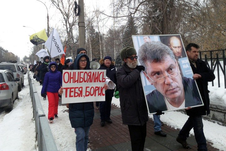 «Убийство Немцова продолжается»: новосибирцы выступили против репрессий