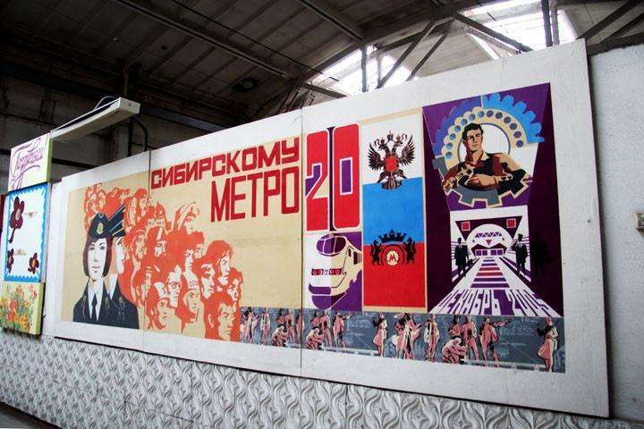 Новосибирский метрострой решили обанкротить