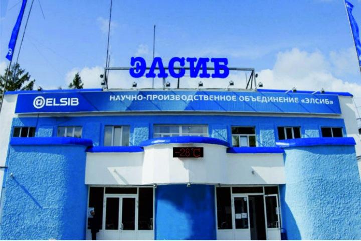 Новосибирский завод ЭЛСИБ поставил двигатели на болгарскую АЭС «Козлодуй»