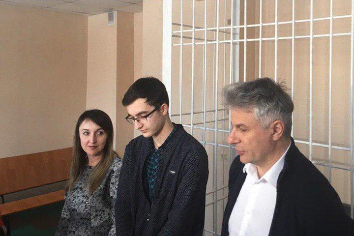 Новосибирский суд прекратил уголовное дело школьника-хакера