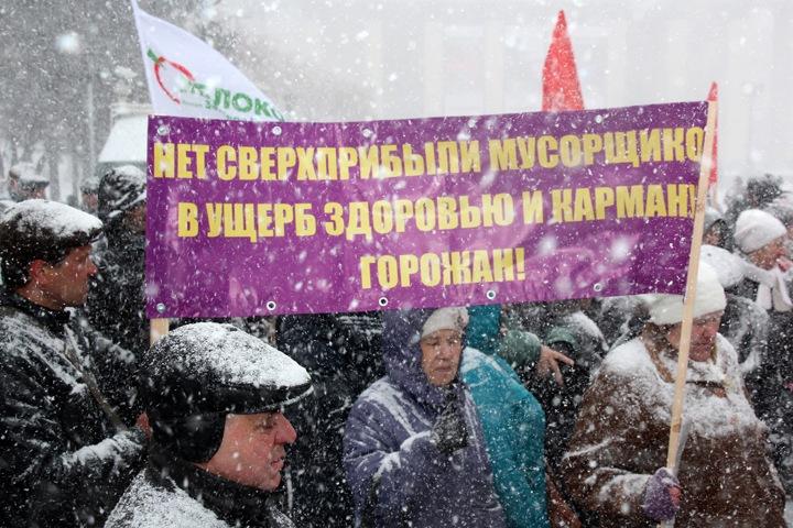 Пикет против «мусорной реформы» и завышенных тарифов пройдет в Новосибирске