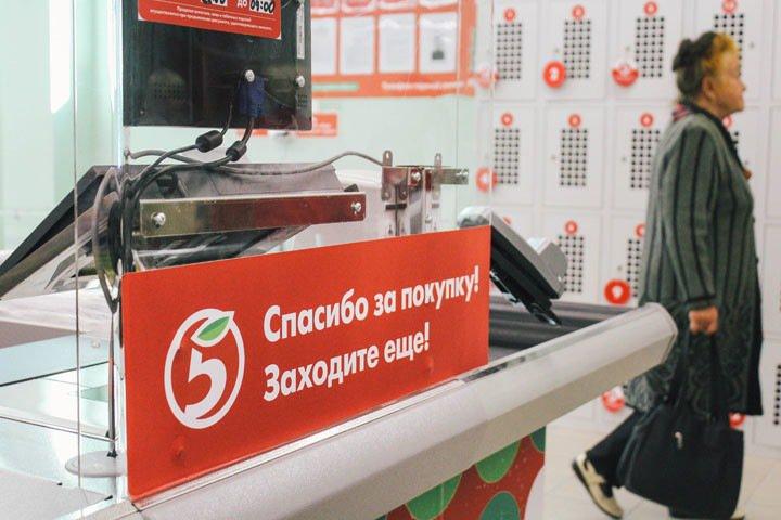 Первая «Пятерочка» открылась в Красноярске
