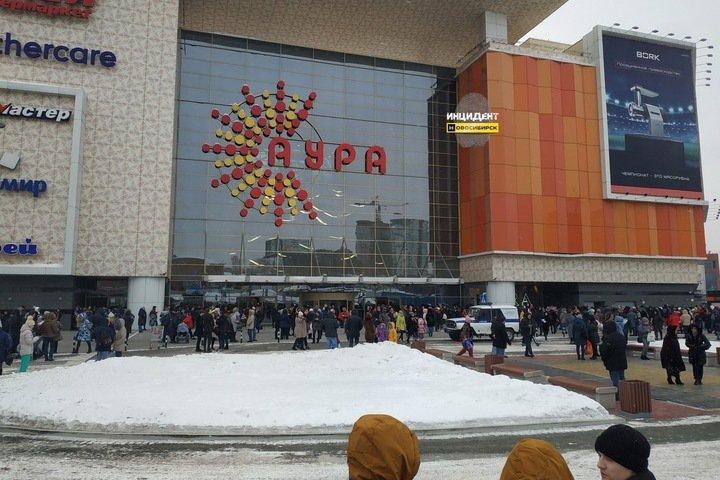 Торговый центр эвакуирован в Новосибирске