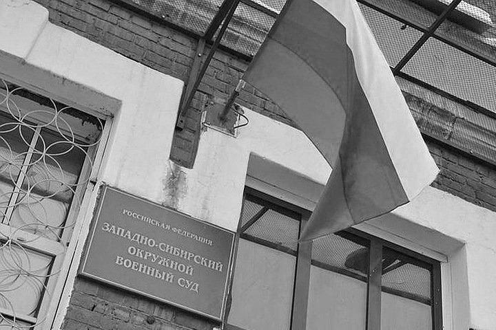 Суд отменил оправдательный приговор новосибирскому военному, обвиненному в изнасиловании несовершеннолетней