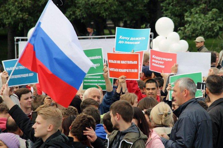 Митинг «За смену курса и рулевого» пройдет в Новосибирске