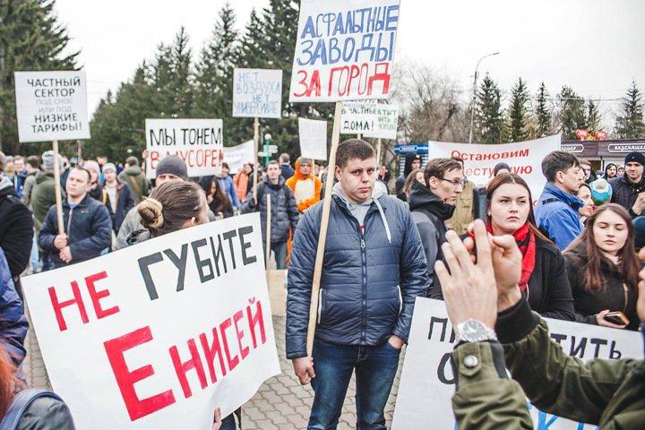 Власти оказались против митинга «За чистое небо» в центре Красноярска