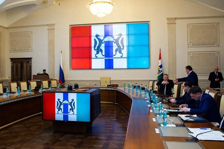 Новосибирское правительство изменит подходы к госучреждениям: реорганизация «ОТС» и лесхозов