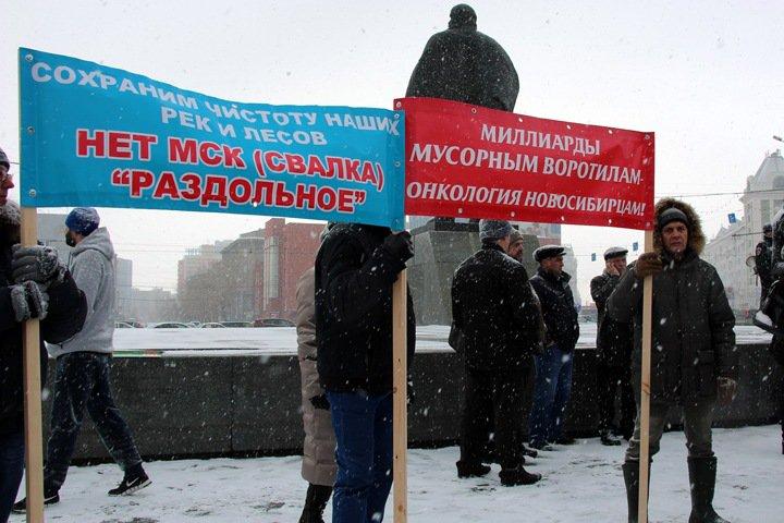 Правительство и «Экология-Новосибирск» готовы построить мусоросортировочные заводы в любом месте