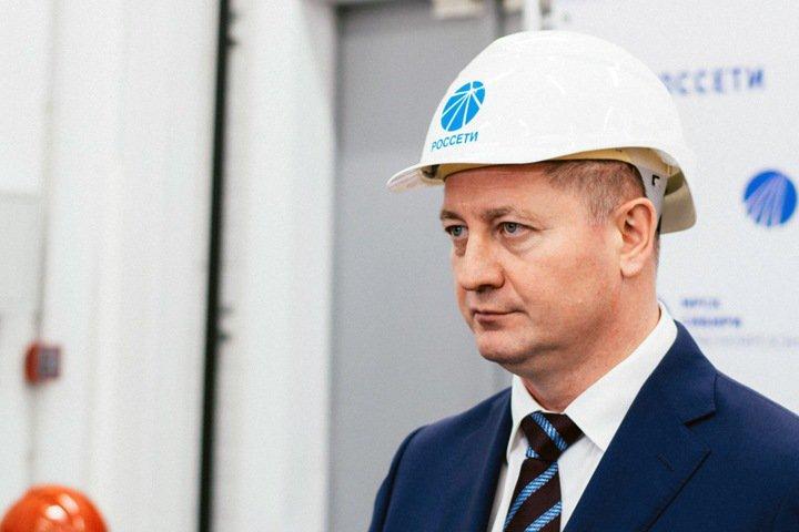 «Россети» поменяли главу «МРСК Сибири»