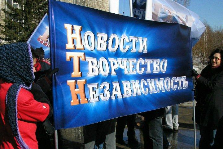 НТН вернула новости в новосибирский эфир