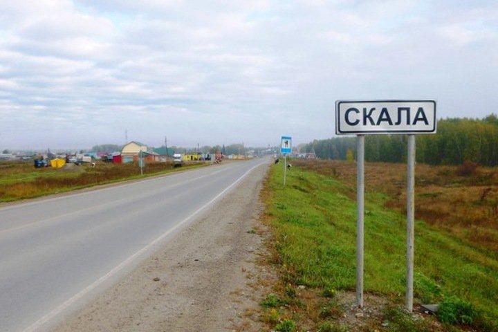 Экс-депутат арестован в Новосибирской области по подозрению в вымогательстве