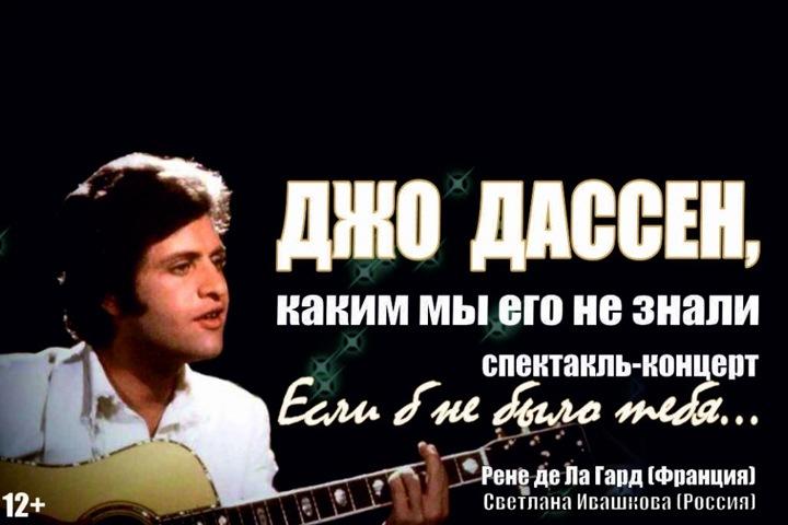 Весна придет в Новосибирск 7 марта