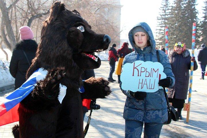 Празднование присоединения Крыма в Сибири оплатят из бюджета