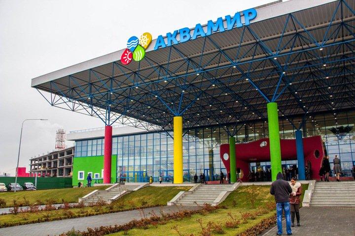 Строитель новосибирского аквапарка дошел до процедуры банкротства