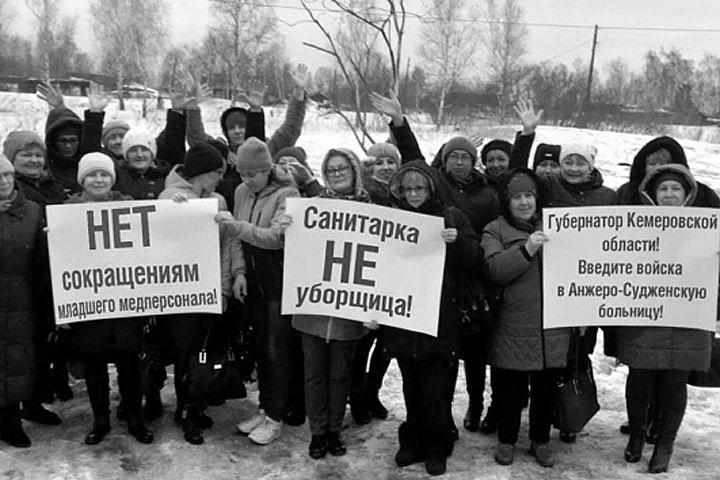 Участницу голодовки против сокращения медиков в Кузбассе госпитализировали с гипертоническим кризом