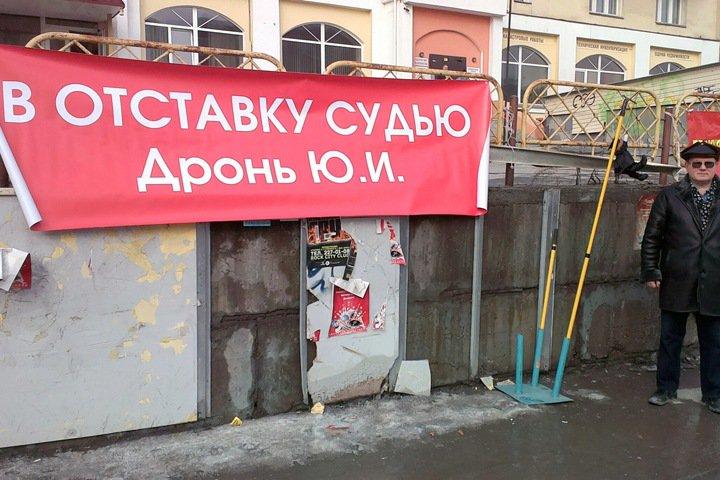 Назван главный претендент на пост председателя Новосибирского облсуда
