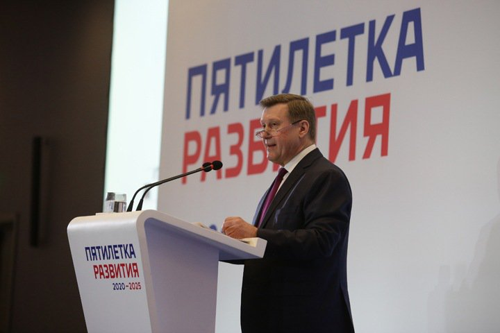 Локоть выделил направления  развития Новосибирска до 2025 года