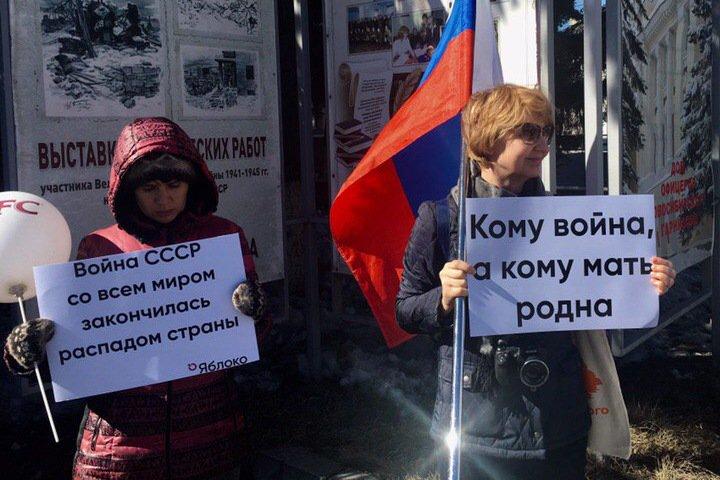 «Пока вы смотрите про войну, у вас крадут пенсии»: новосибирцы протестуют против боевых действий на Украине и в Сирии