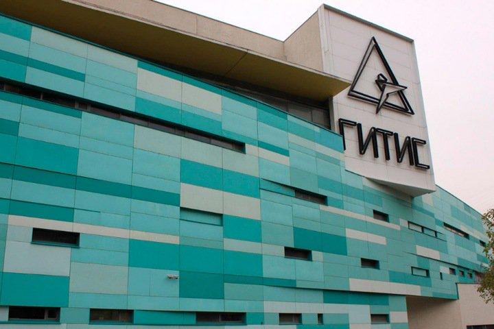 Приемная ГИТИСа открылась в Новосибирске