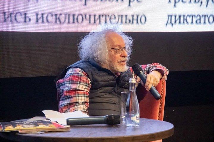 Первые за Уралом «Дилетантские чтения» прошли в Новосибирске