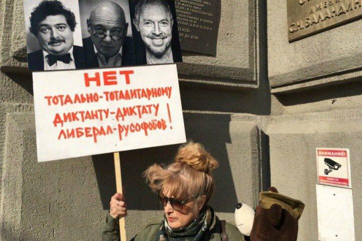 «Тотальный диктант» пикетировали в Новосибирске из-за «либерал-русофобов»