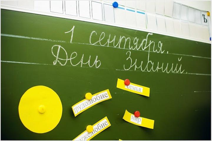 Красноярская учительница избила двух восьмиклассниц на уроке