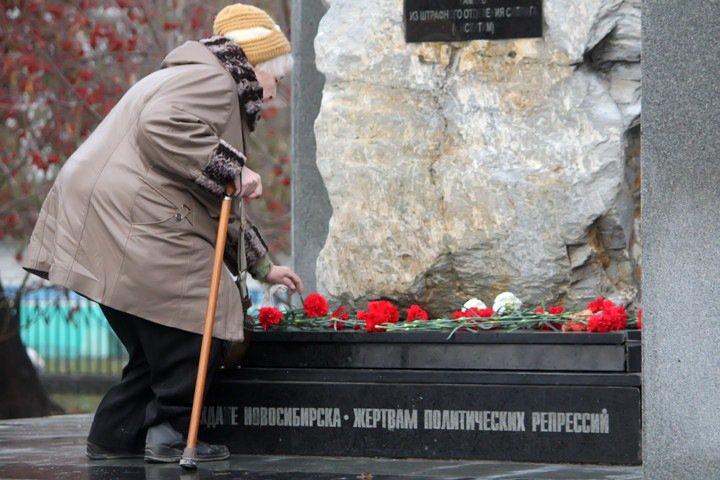 Память жертв государственного террора увековечат в Новосибирске
