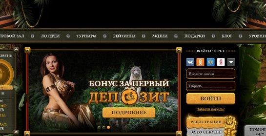 Онлайн казино Эльдорадо – отличный шанс стать богатым