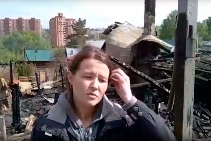 Компанию новосибирского депутата обвинили в травле семьи погорельцев, отказавшихся продать ей дом