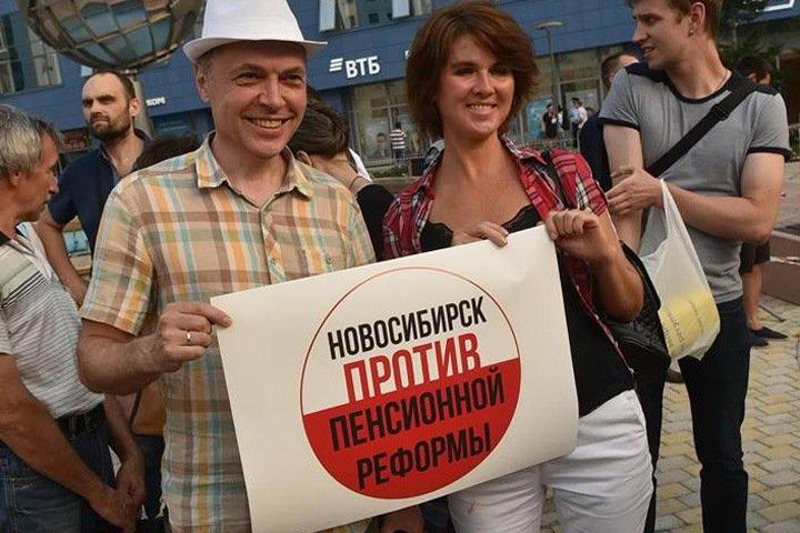 Наталья Пинус заявила о готовности пойти в мэры Новосибирска