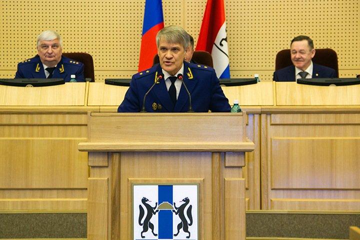 Новосибирские прокуроры раскрыли свои доходы
