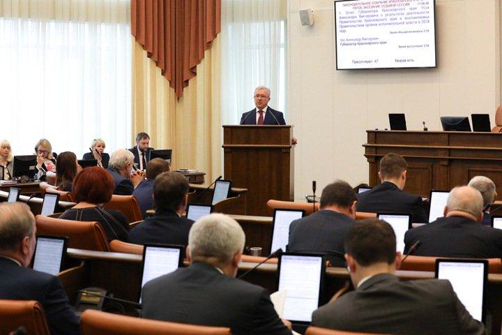 Красноярское правительство предложило поднять зарплату представителям Усса