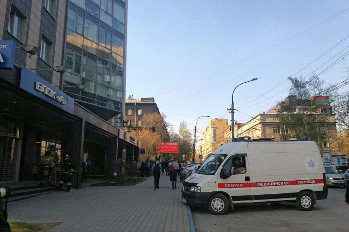 Новосибирские бизнес-центры массово эвакуируют